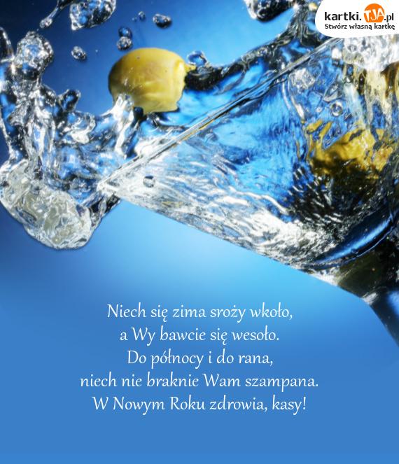 Niech się zima sroży wkoło,<br>a Wy bawcie się wesoło.<br>Do północy i do rana,<br>niech nie braknie Wam <a href=http://zyczenia.tja.pl/sylwestrowe title=szampana>szampana</a>.<br>W Nowym Roku zdrowia, kasy!
